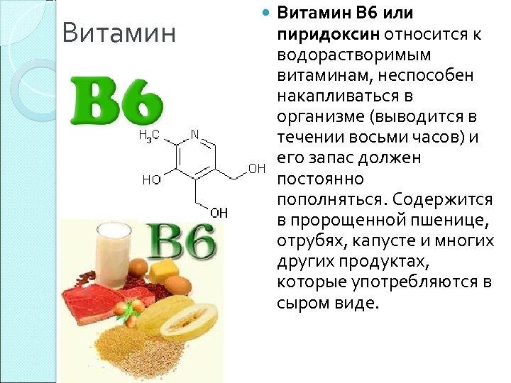 Для чего нужен витамин д3 женщинам: симптомы, норма, как принимать
