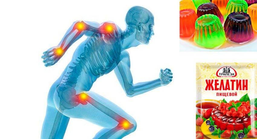 Как пить желатин для суставов и костей: бодибилдеру, отзывы