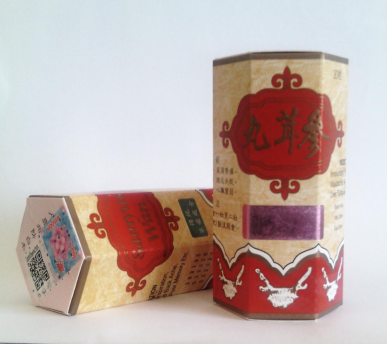 Таблетки для набора веса samyun wan