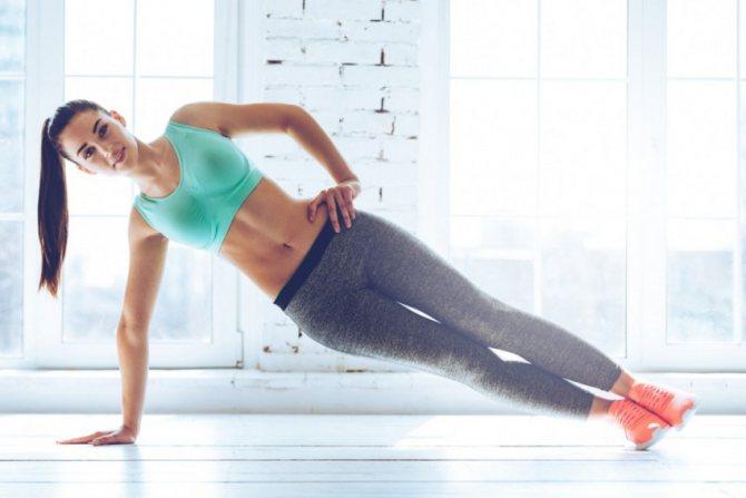 Комплексы упражнений для женщин.цель - похудение