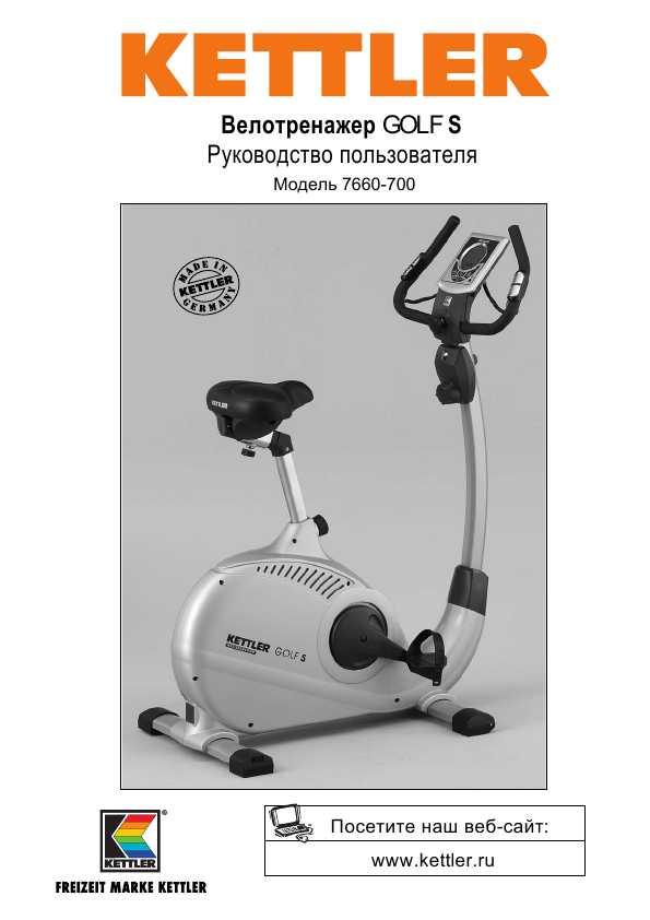 Мини велотренажер: какой лучше выбрать для дома и как заниматься на педальном тренажере