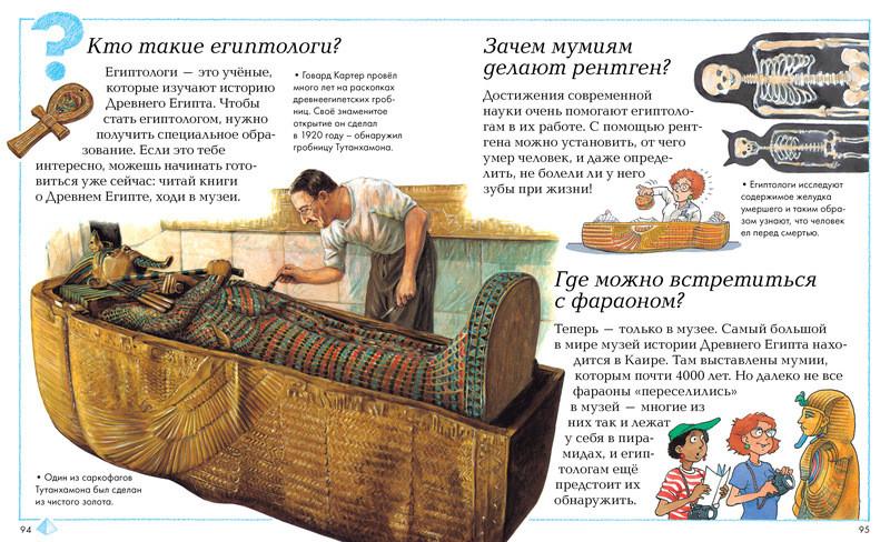 4 признака, что ты эмоционально истощен, и как это исправить | brodude.ru