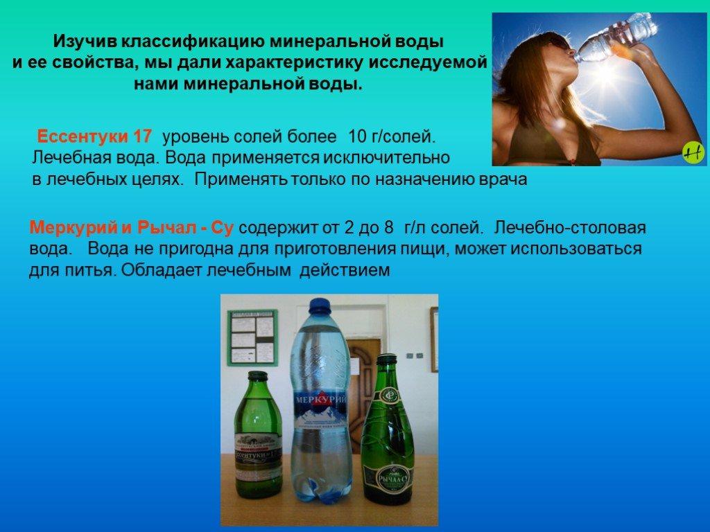 Вред и польза дистиллированной воды для организма человека: полезно или вредно для здоровья длительное использование и почему?