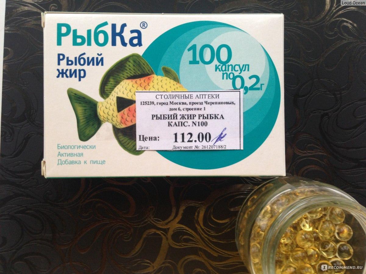 Помогает ли (омега-3) рыбий жир для похудения или это миф?