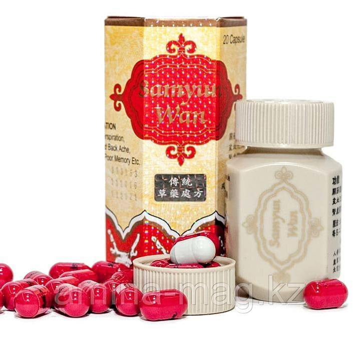 Капсулы для набора веса samyun wan- вся правда, реальные отзывы - ваше здоровье