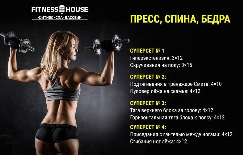 Программа тренировок в тренажерном зале для девушек: план и комплекс упражнений на неделю
