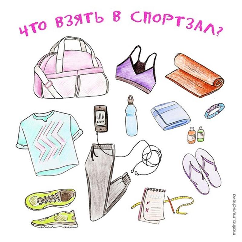 Что брать с собой в спортзал: одежда, предметы, вода, советы