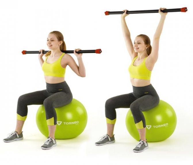 Бодибар: как выбрать и топ 10 упражнений