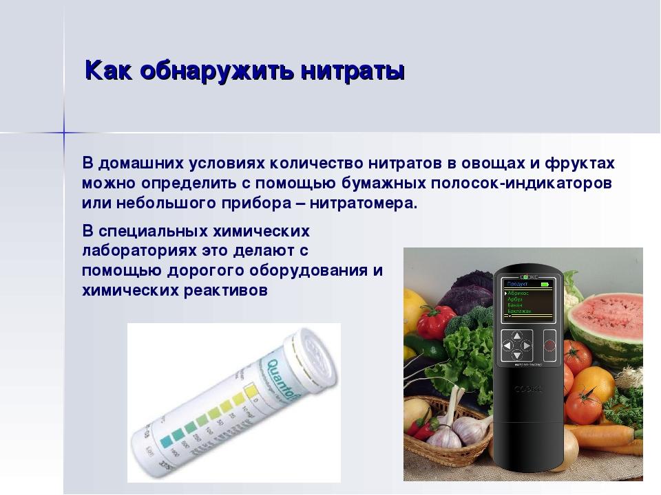 Какие овощи и фрукты богаты антиоксидантами?