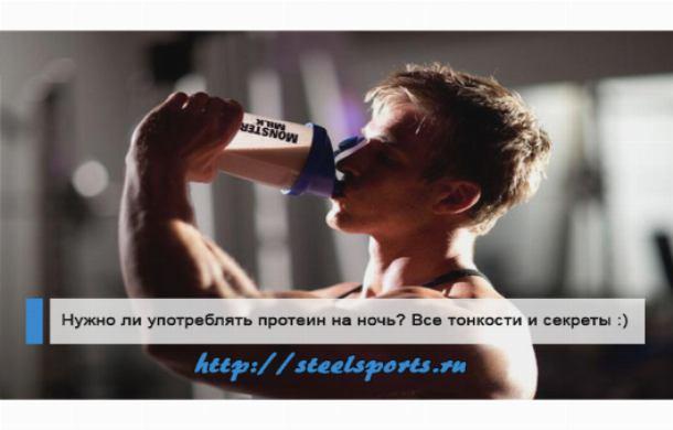 Как выбрать протеин: 5 советов - dailyfit