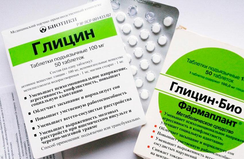 Помогаем ребенку: лекарства для улучшения успеваемости