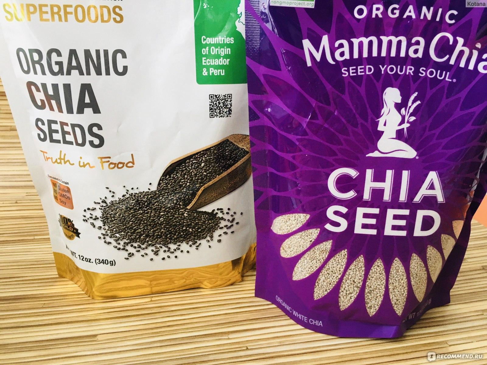 Как принимать семена чиа для похудения: лучшие способы употребления с пользой | lisa.ru