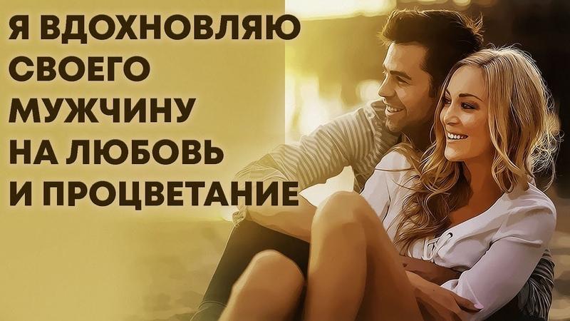Женщина, приносящая удачу: секреты успеха мужчины кроются в женщине – счастливая женщина