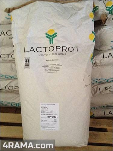 Лактомин 80 как принимать отзывы профессионалов состав