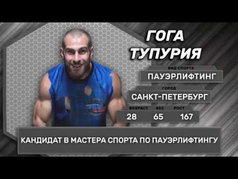 Zyzz — азиз сергеевич шавершян