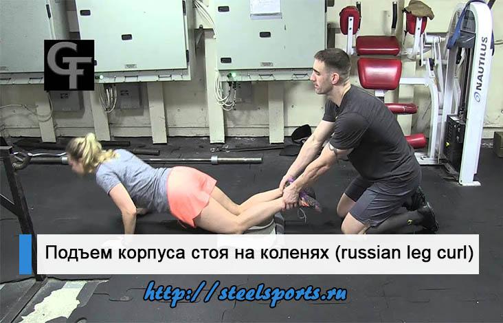 Самые эффективные упражнения на бицепс бедра – зожник  самые эффективные упражнения на бицепс бедра – зожник