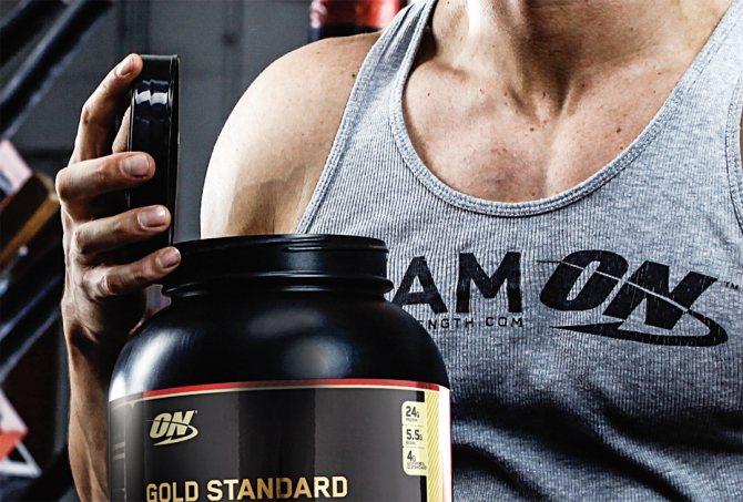 Какой протеин лучше выбрать для набора мышечной массы