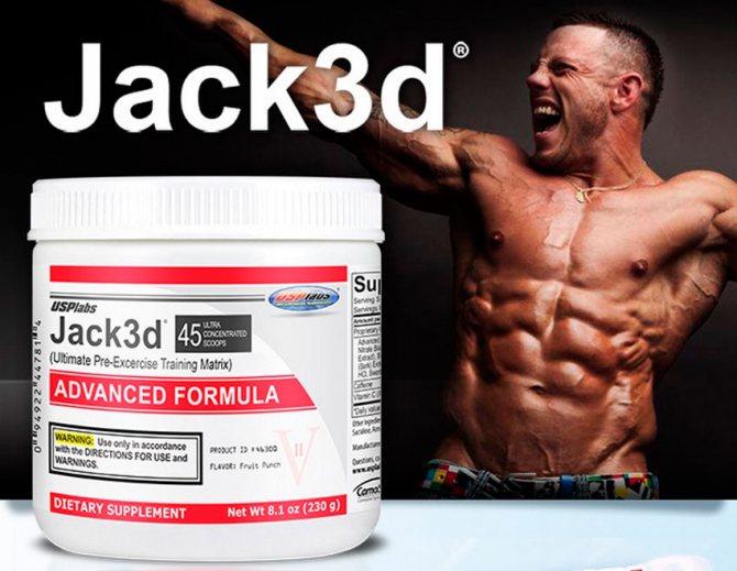Предтренировочные комплексы jack3d с геранью и мезоморф