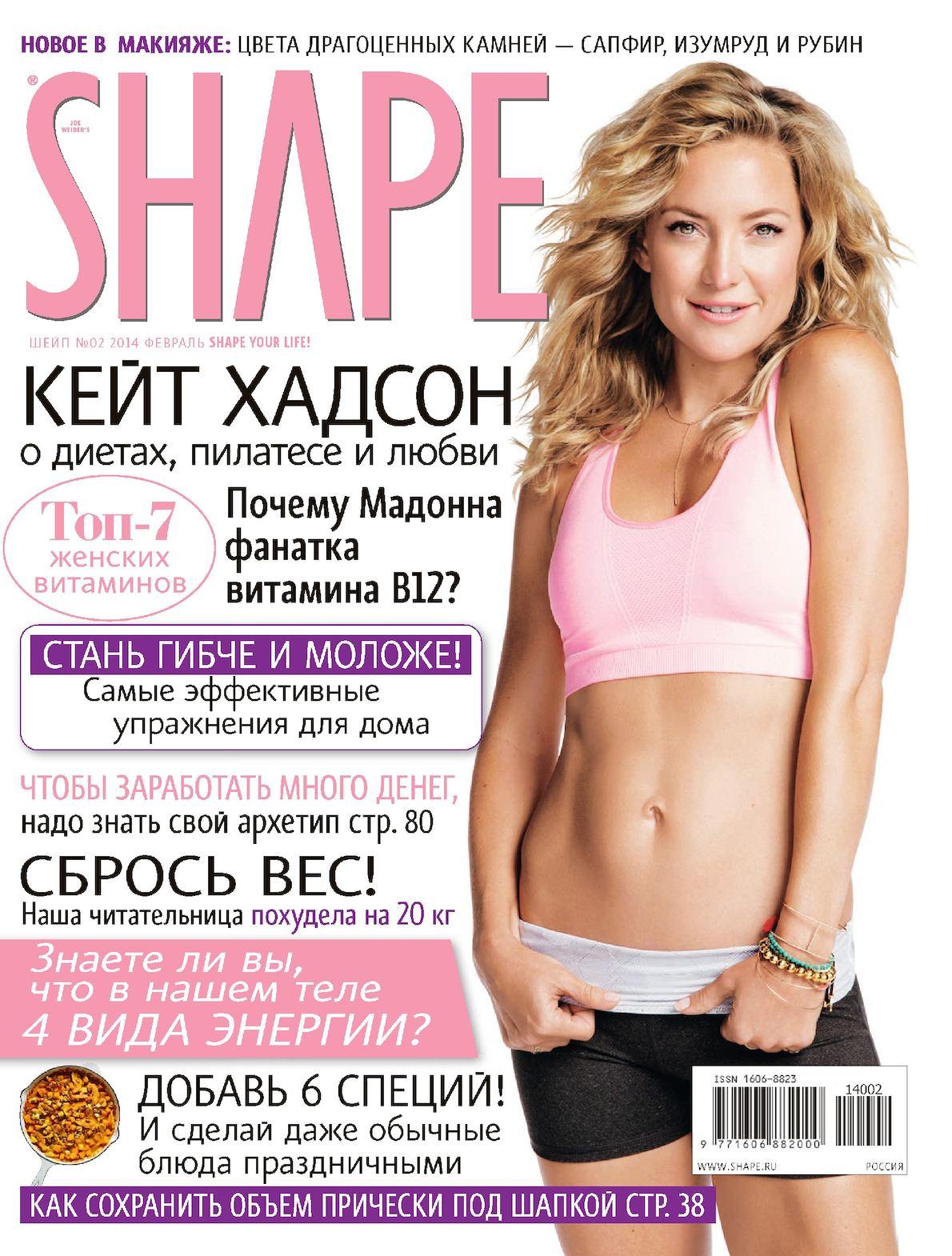 Кейт хадсон рост и вес, параметры фигуры, пластика, секреты красоты, как худеет, диета + фото