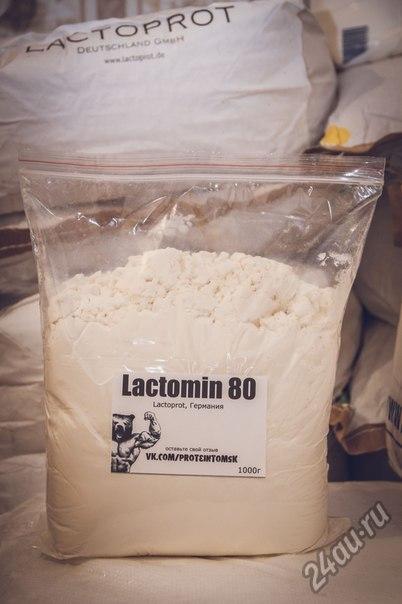 Лактомин: как правильно принимать, отзывы профессионалов