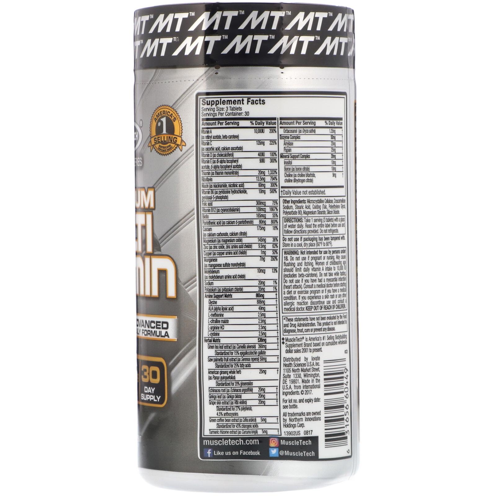 Muscletech - platinum multivitamin (90капс) купить
