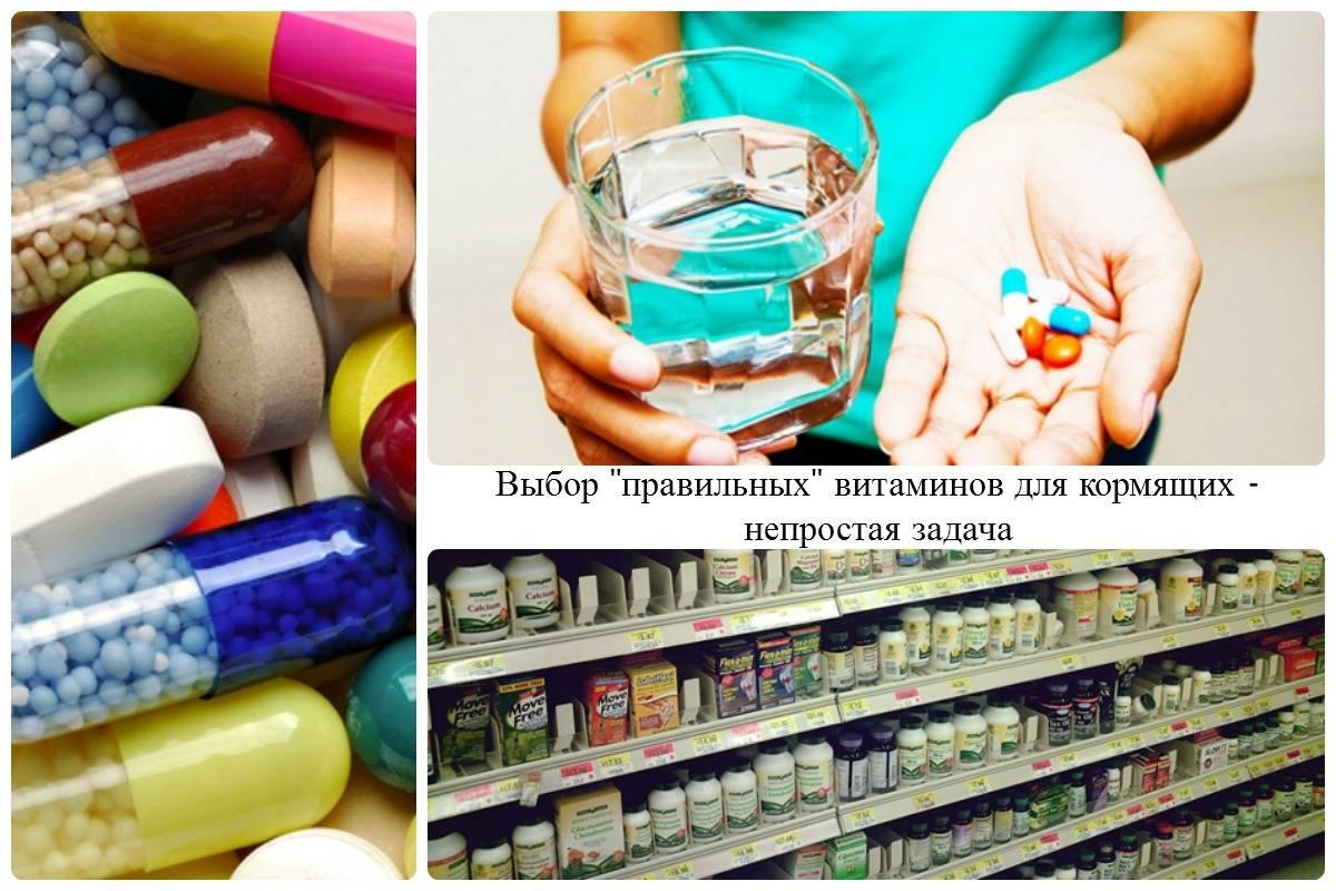 Советы по выбору правильных витаминов