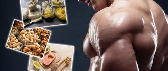 Как правильно пить протеин для набора мышечной массы