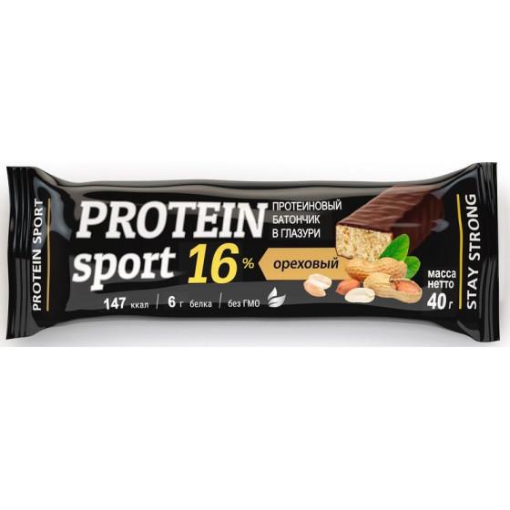 Спортивное питание для набора мышечной массы: обзор видов (протеин, гейнер, bcaa, креатин) и советы по приему (польза и противопоказания)