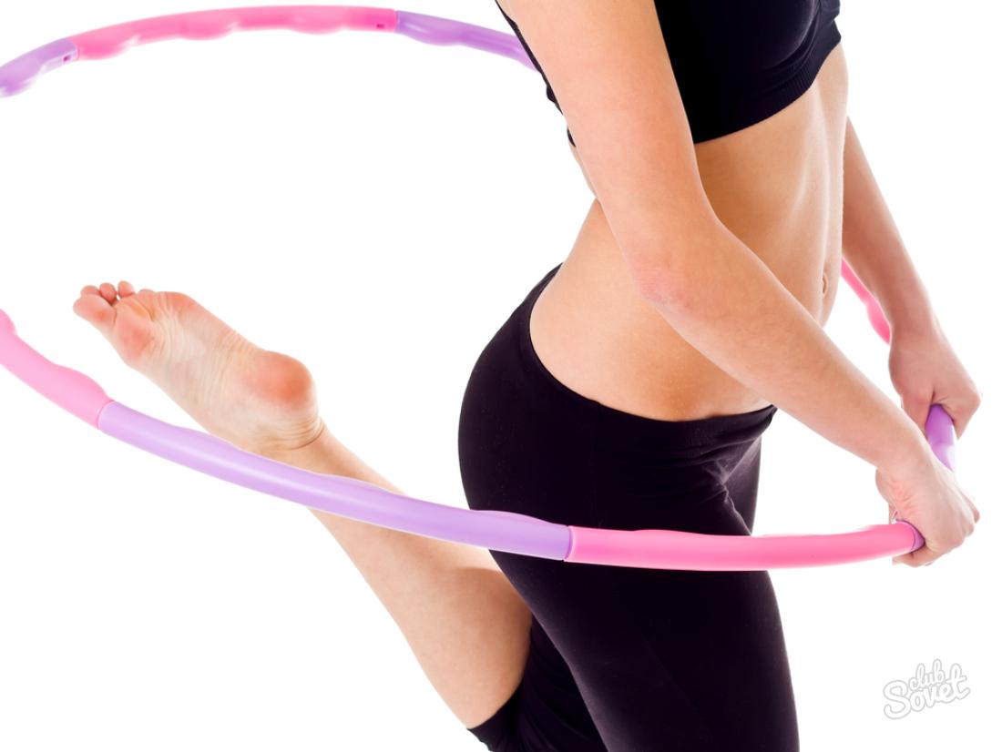 Как и сколько нужно крутить обруч для похудения