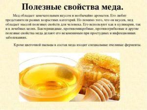 Помогает ли малиновое варенье при простуде, чем полезно