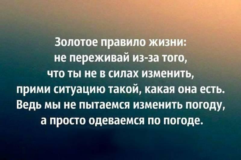 Почему люди плывут по течению и не хотят изменить свою жизнь   brodude.ru