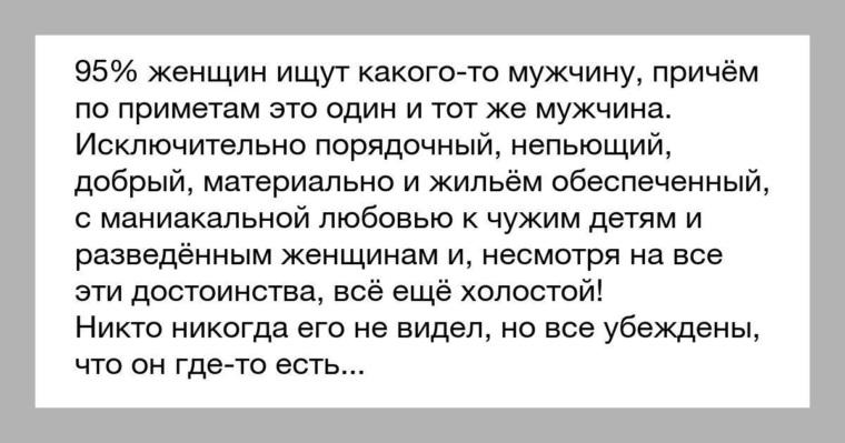 Где в интернете водятся девушки (кроме сайтов знакомств) | brodude.ru