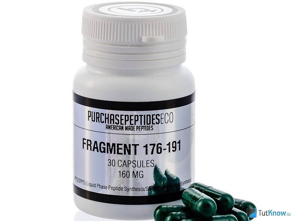 Подробное описание пептида hgh frag 176 191