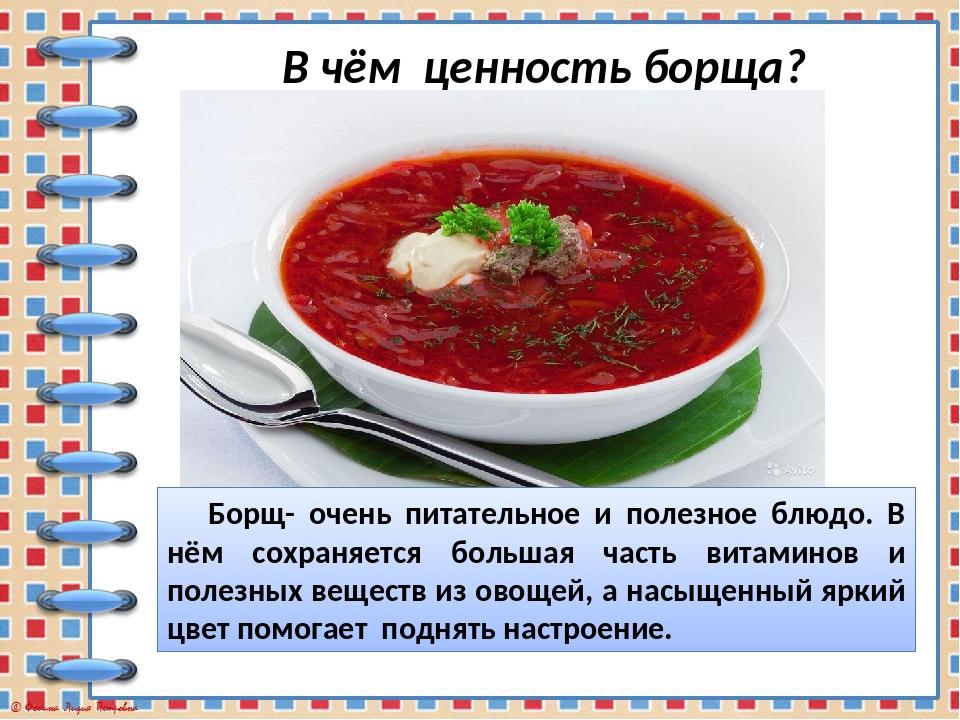 Нужно ли часто есть суп