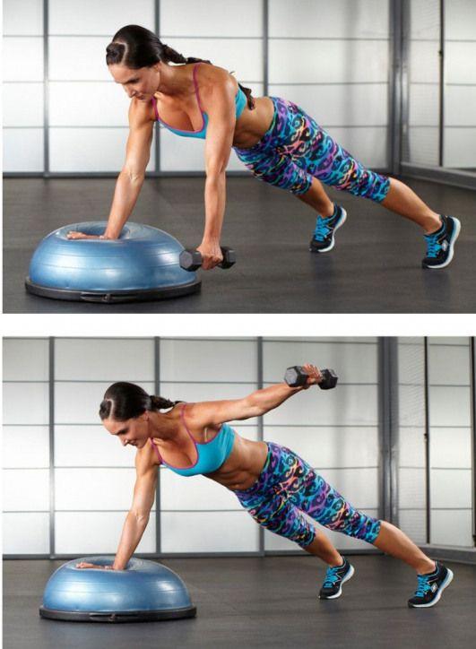 Тренировка bosu: суть, преимущества, кому показана, комплекс лучших упражнений