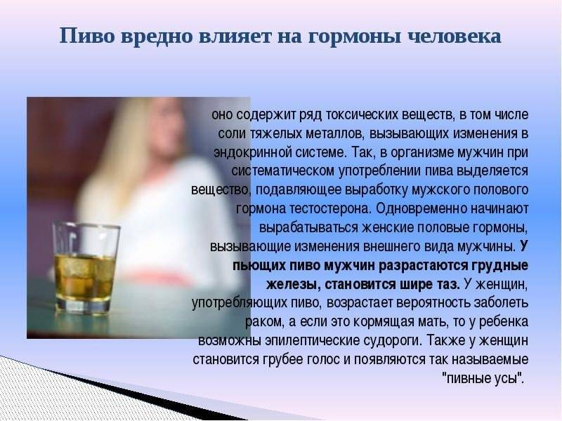 Почему люди становятся алкоголиками: причины и лечение, различные стадии алкоголизма