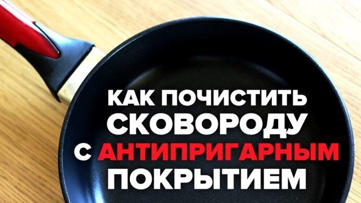 Вызывает ли рак использование растительного масла: помойте сковородку прямо сейчас!