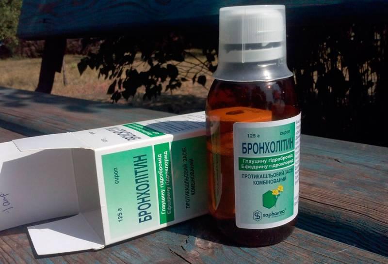 «бронхолитин»: отзывы и инструкция по применению