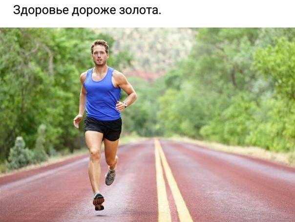 Спринтерский бег для роста мышц