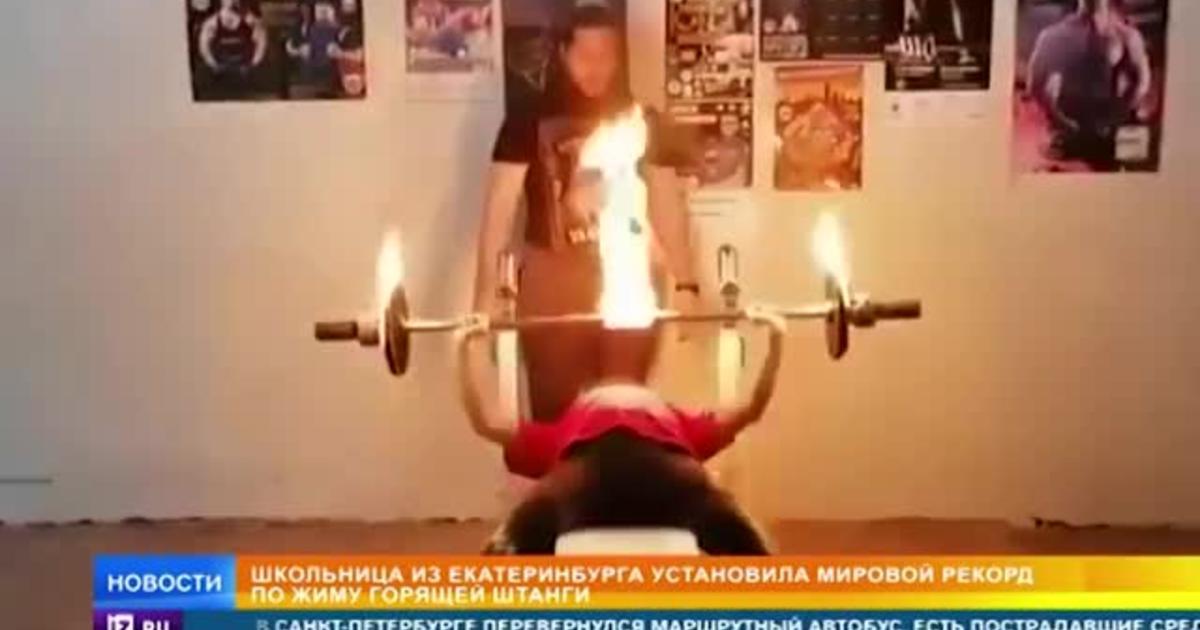 Самый невероятный мировой рекорд в тяжелой атлетике