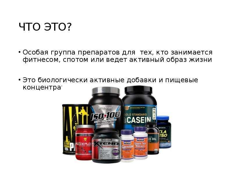 Выбор протеина и правильный прием