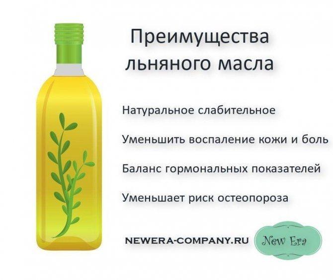 Льняное масло для похудения. польза и вред, отзывы