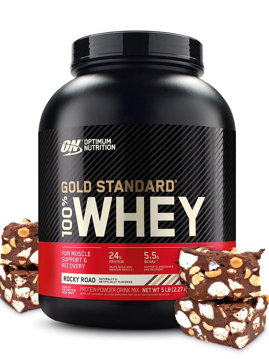 Протеин gold standard whey: схема приема, дозировка, состав, назначение, показания, противопоказания и эффект