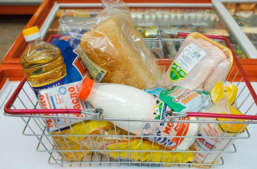 Чем наполнить потребительскую корзину: будет ли меняться минимальный набор товаров и услуг -  общество - тасс
