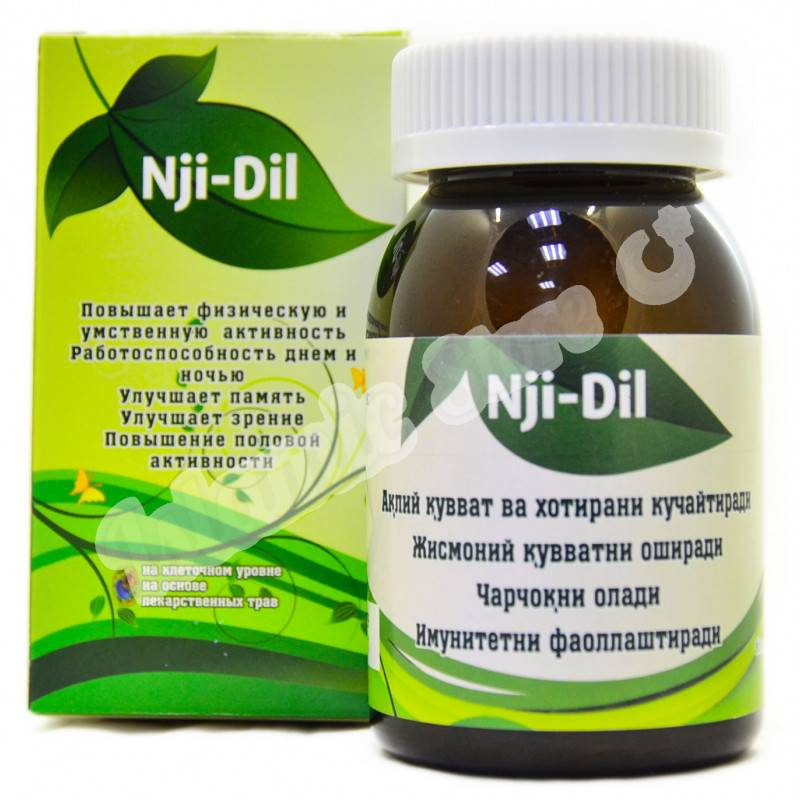 Препараты, улучшающие память | названия и отзывы о препаратах, улучшающих память | компетентно о здоровье на ilive