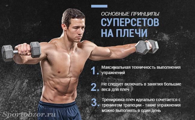 2 правила программы тренировок для натурала