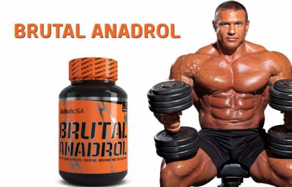 Тестостерон biotech brutal anadrol - отзывы на i-otzovik.ru