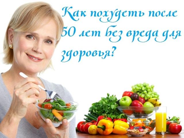Сбалансированное питание в зависимости от возраста: в 20, 30, 40 и 50 лет.
