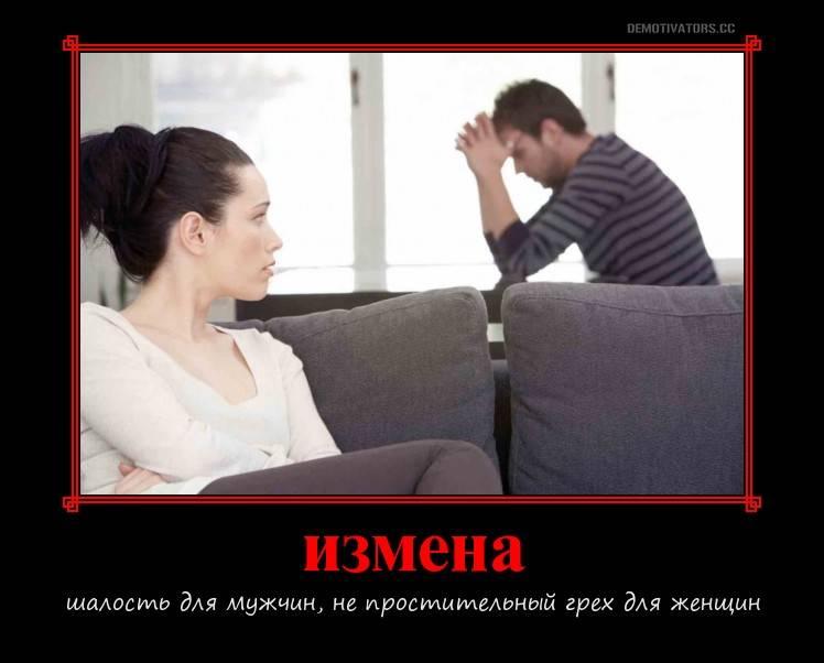 Что считается изменой в отношениях: описание понятия, причины, советы психологов