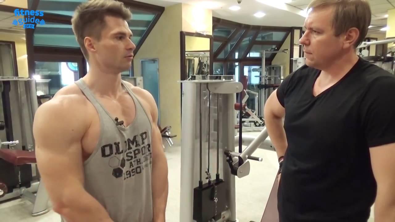 Денис Гусев до и после фитнеса в фотографиях